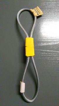 CABLE CASCO CABLEHELMET MODULAR
