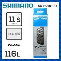 CADENA SHIMANO HG601 ROAD/MTB 11V. 116E.