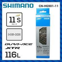 CADENA SHIMANO HG901 ROAD/MTB 11V. 116E.